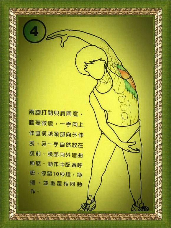 拉筋的方法(图示)  - 武风武术网 http://www.wfeng.net