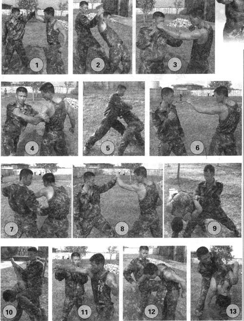 图文共解防守反击术