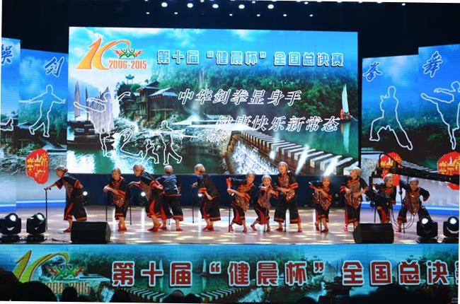 22广东珠海翠香文化艺术团《靓婆婆》