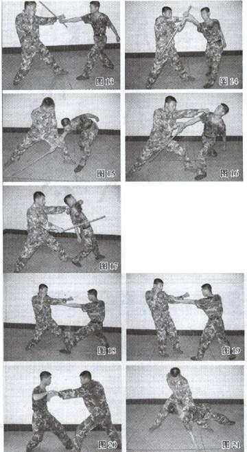 图解中国特种部队格斗术----张立学