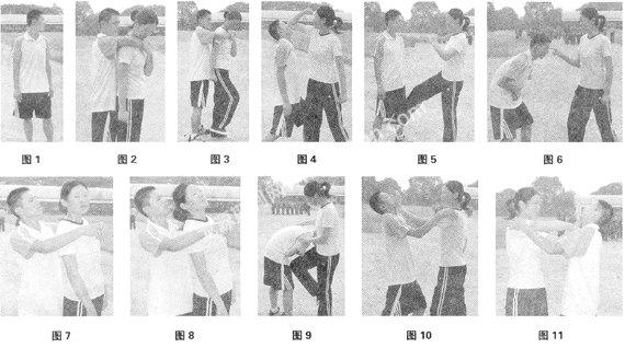 女性防身逃脱技巧----赵孟德、张平均