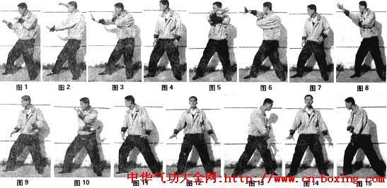 心意六合拳熊形单把训练与实战应用