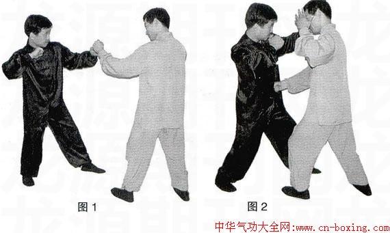 大成拳教学心法系列谈