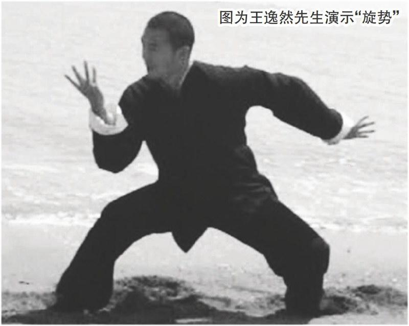 心欲武学答读者问——街头搏杀(下