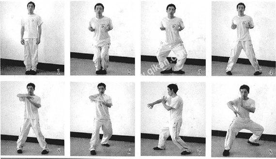 咏春小念头训练教程——膀手