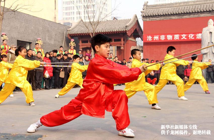 武术——河北沧州苗刀技艺