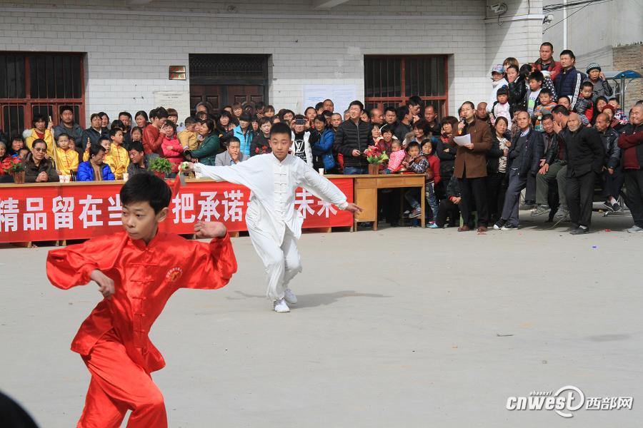 市民参与沣东新城春节全民健身活动
