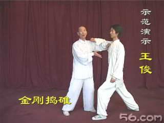 太极拳教学与欣赏 陈石山演练