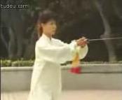 马畅49式太极剑