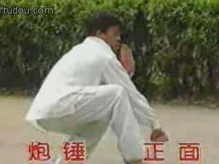 红拳-炮捶-郑长荣演练