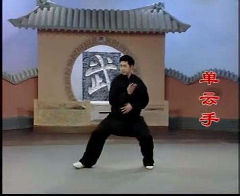 陈式太极拳传统套路一路教学-黄康辉演练