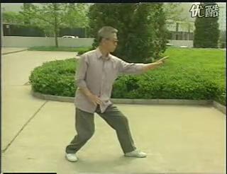 尚派-形意拳教学-第一集-李文彬