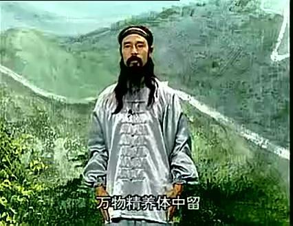 武当三丰八卦掌-教学-王平