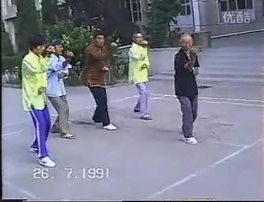 形意拳-视频教学-1991年-赵永昌讲解