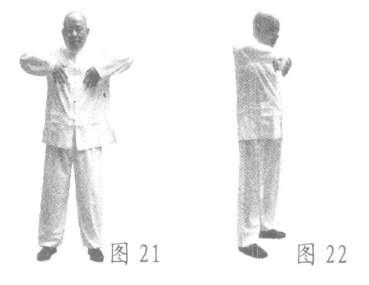 泥丸宫修炼法第一部功——洁身如玉法图片11