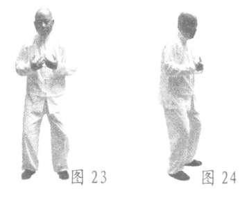 泥丸宫修炼法第一部功——洁身如玉法图片12