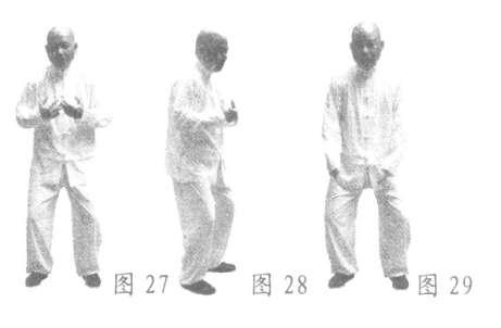泥丸宫修炼法第一部功——洁身如玉法图片14