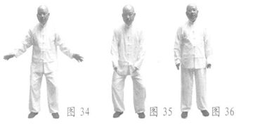 泥丸宫修炼法第一部功——洁身如玉法图片17