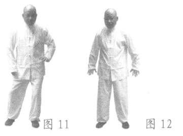 泥丸宫修炼法第一部功——洁身如玉法图片6