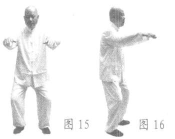 泥丸宫修炼法第一部功——洁身如玉法图片8